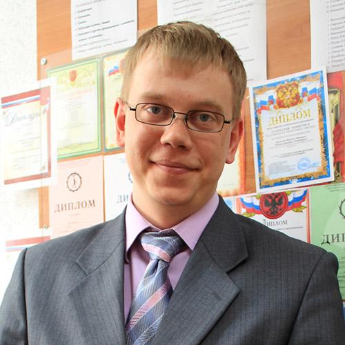 Семахин Евгений Александрович