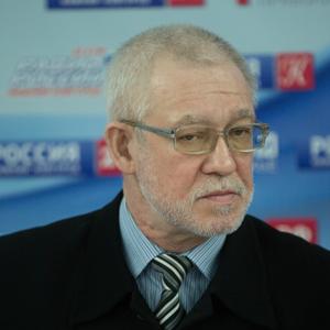 Ерофеев Андрей Александрович
