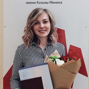 Киселева Екатерина Вячеславовна