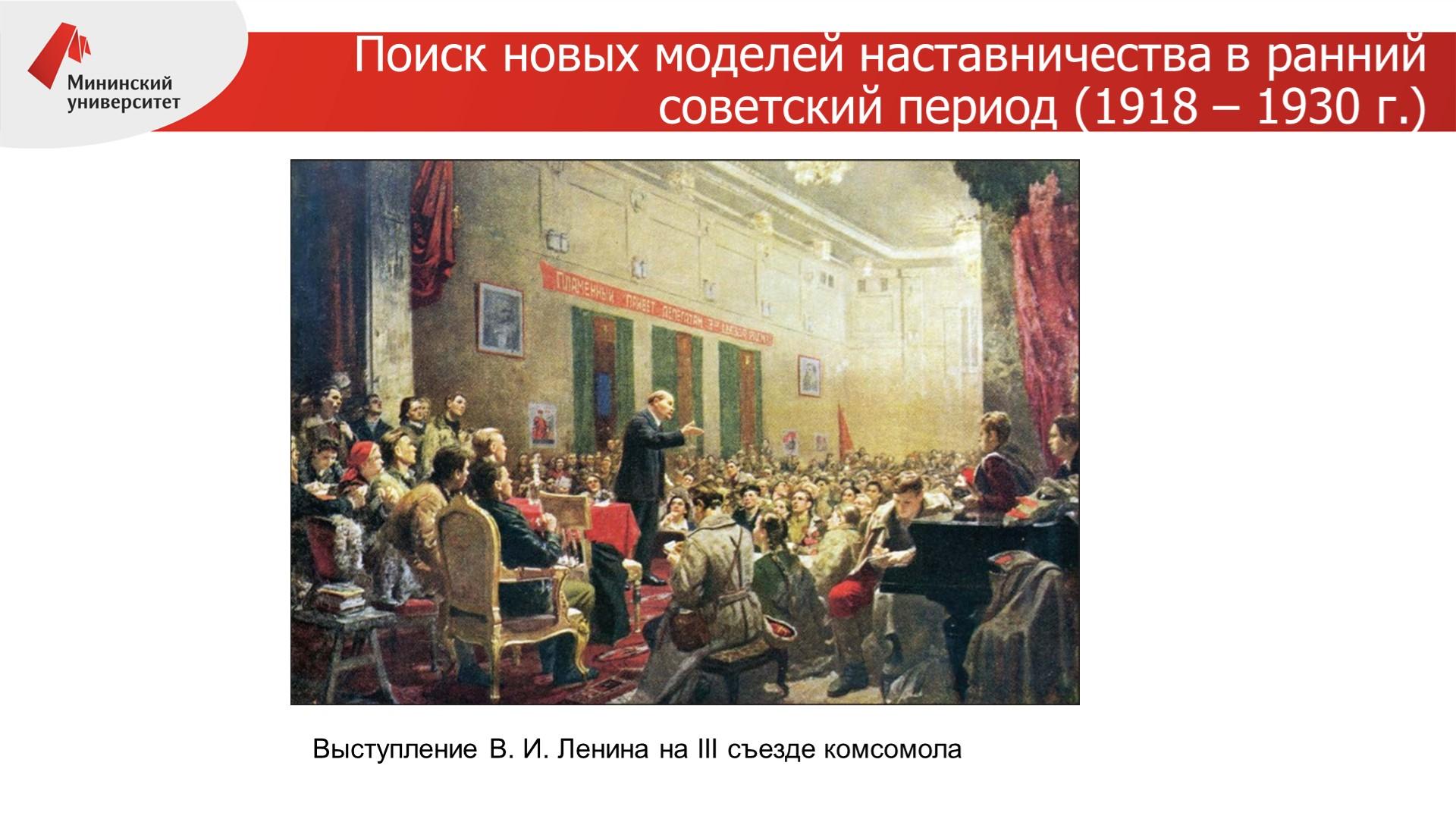 В Мининском университете прошел вебинар «Эффективные практики наставничества в СССР»