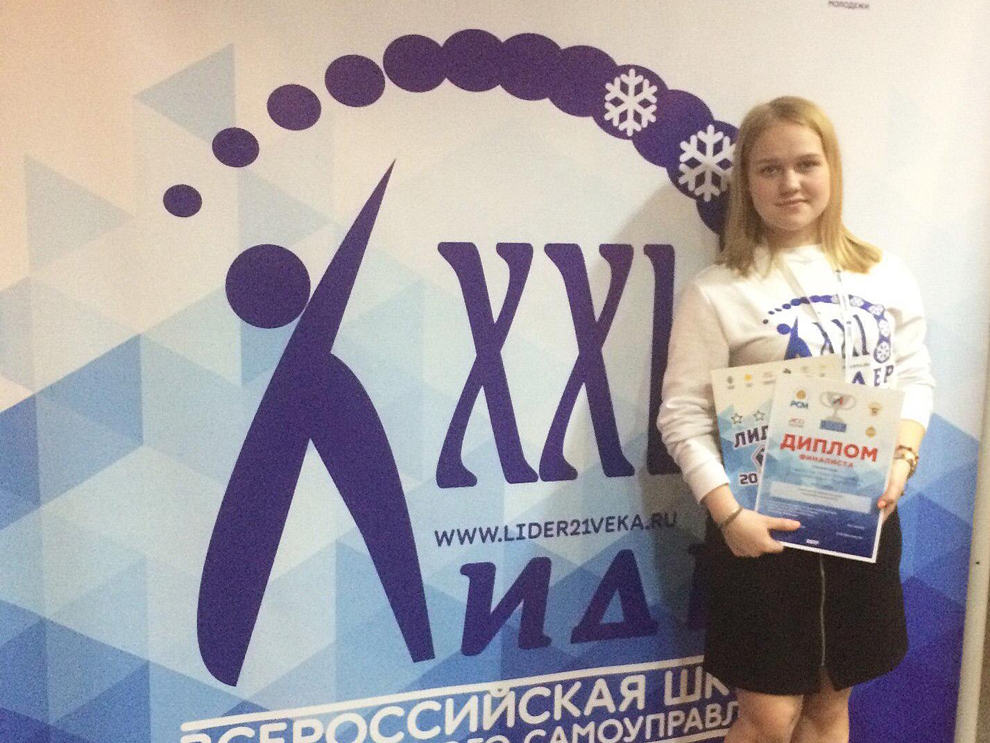 Студенческий творческий центр Мининского вошёл в пятёрку лучших творческих студенческих объединений страны