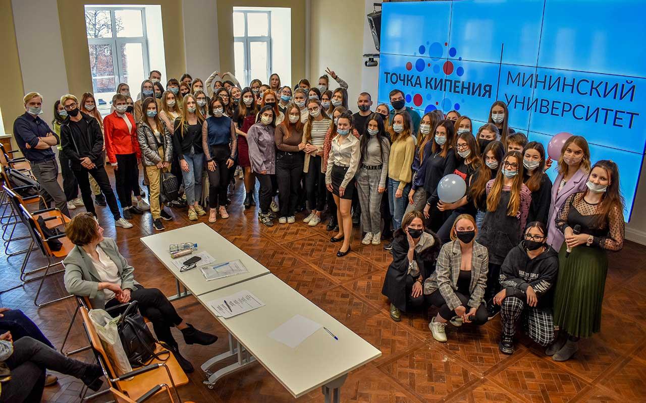 Фонетический конкурс по английскому языку состоялся в Точке кипения Мининского университета