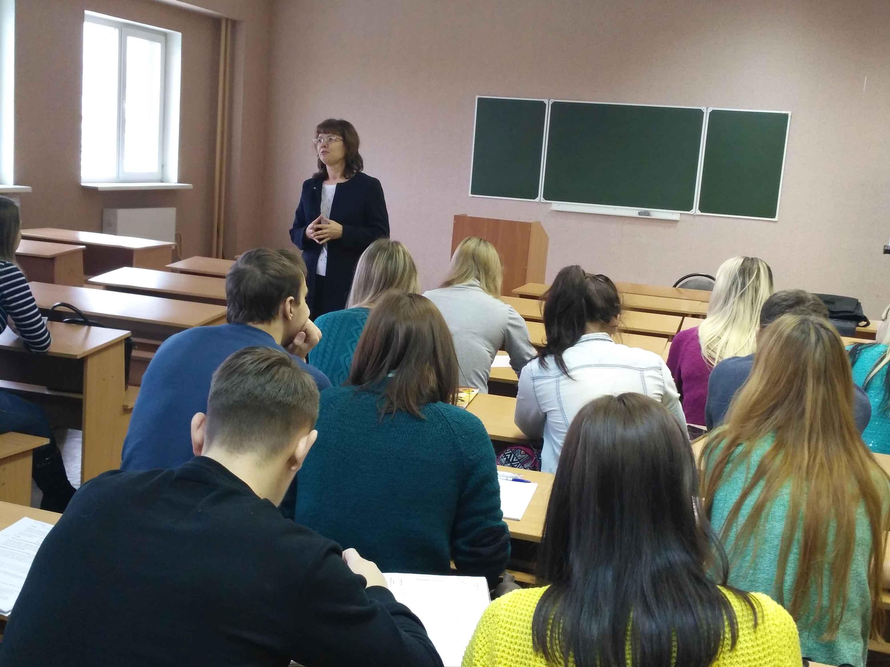 Открытые лекции провели сотрудники Волго-вятского управления ЦБ РФ в Мининском университете