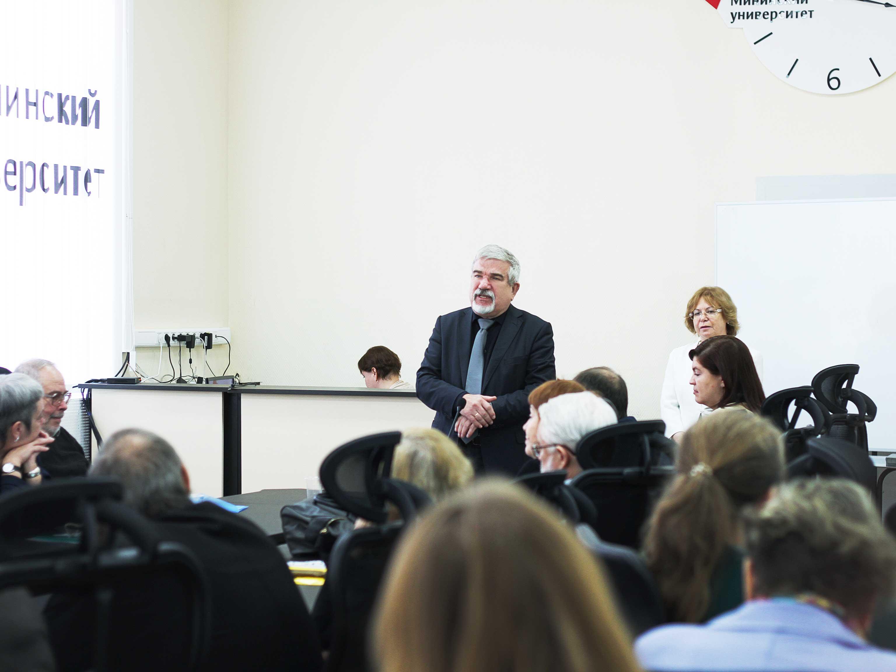 VII научно-практическая конференция с международным участием «Русско-зарубежные литературные связи» состоялась в НГПУ им. К.Минина