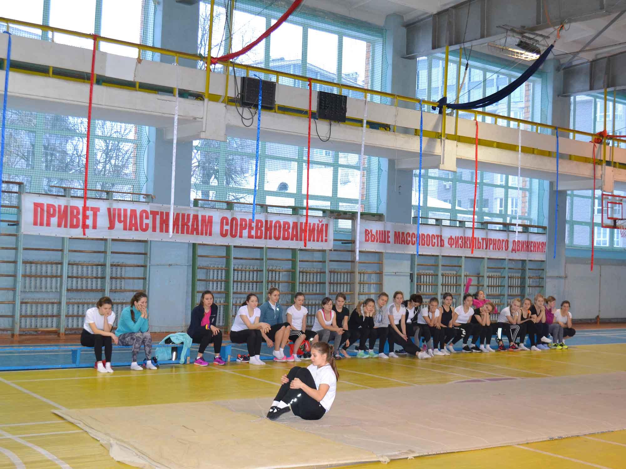 Региональный этап Всероссийской олимпиады школьников по физической культуре состоялся в НГПУ им. К. Минина