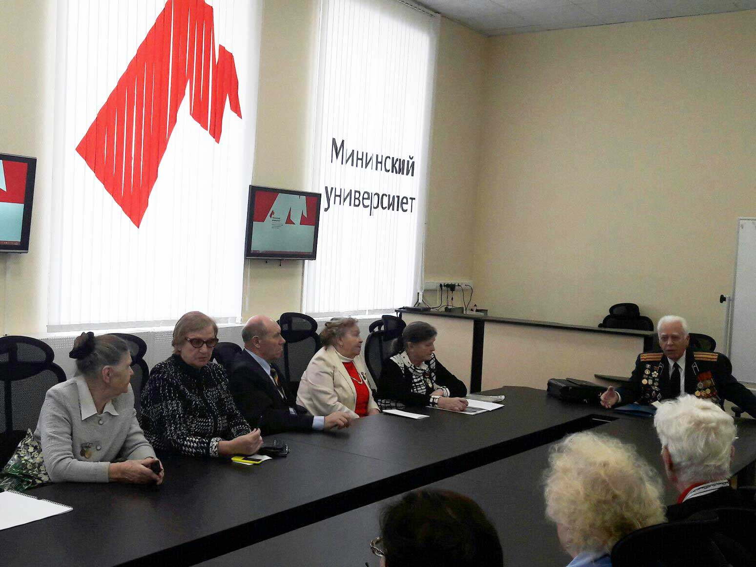 Торжественная встреча защитников и жителей блокадного Ленинграда с молодежью состоялась в стенах Мининского университета