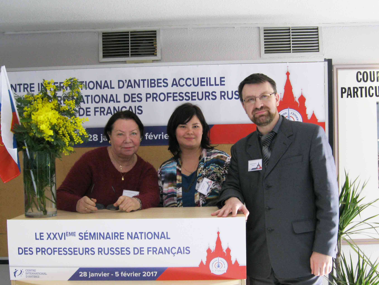 Преподаватель Мининского университета приняла участие в международной конференции во Франции