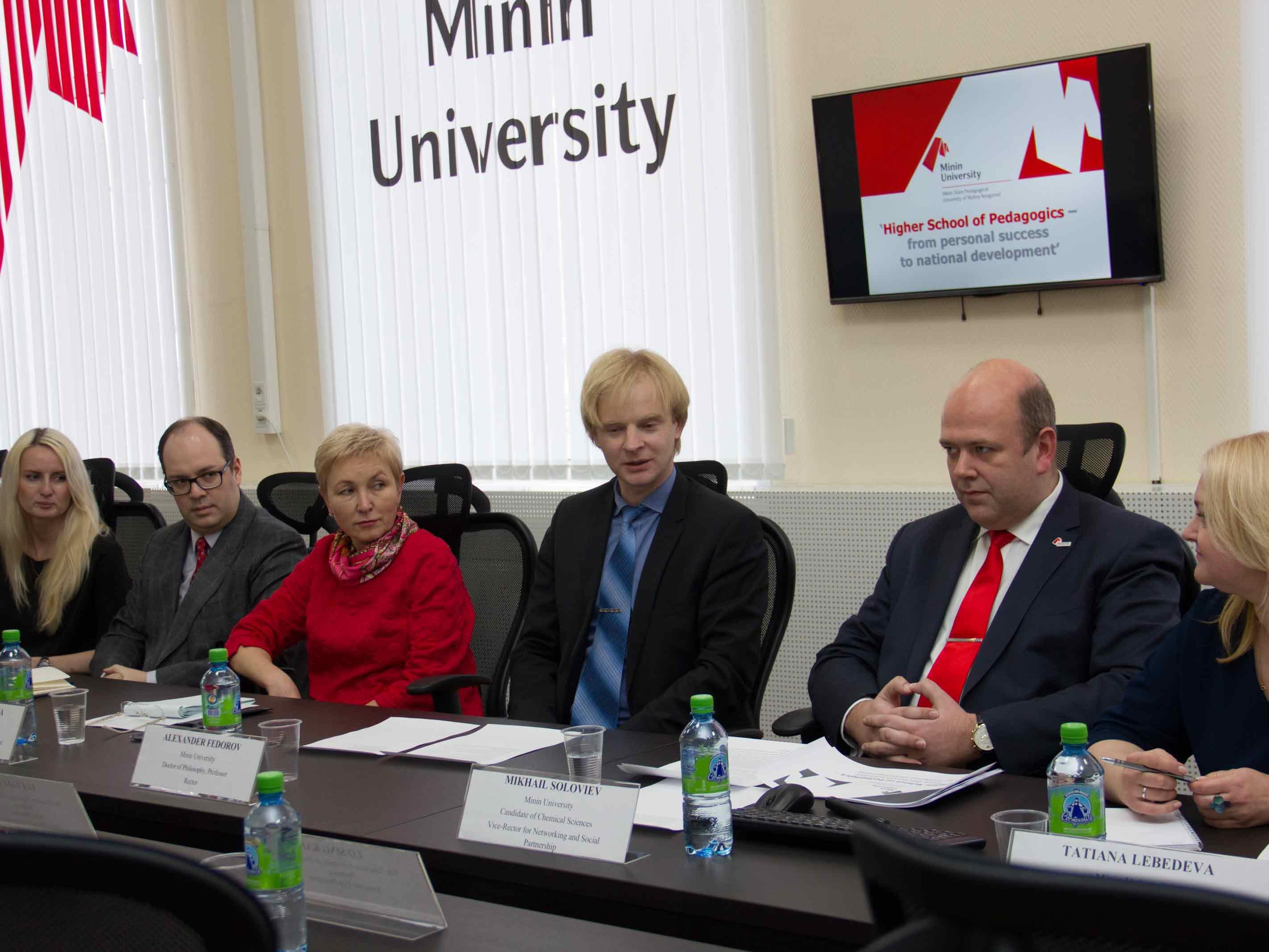 Новые международные партнёры Мининского университета