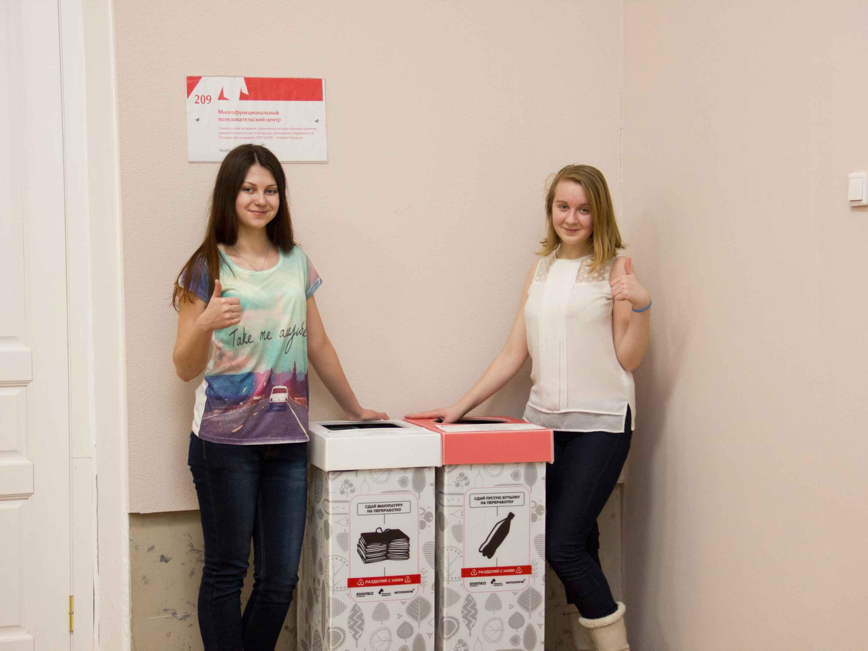 В Мининском университете внедрена система раздельного сбора отходов