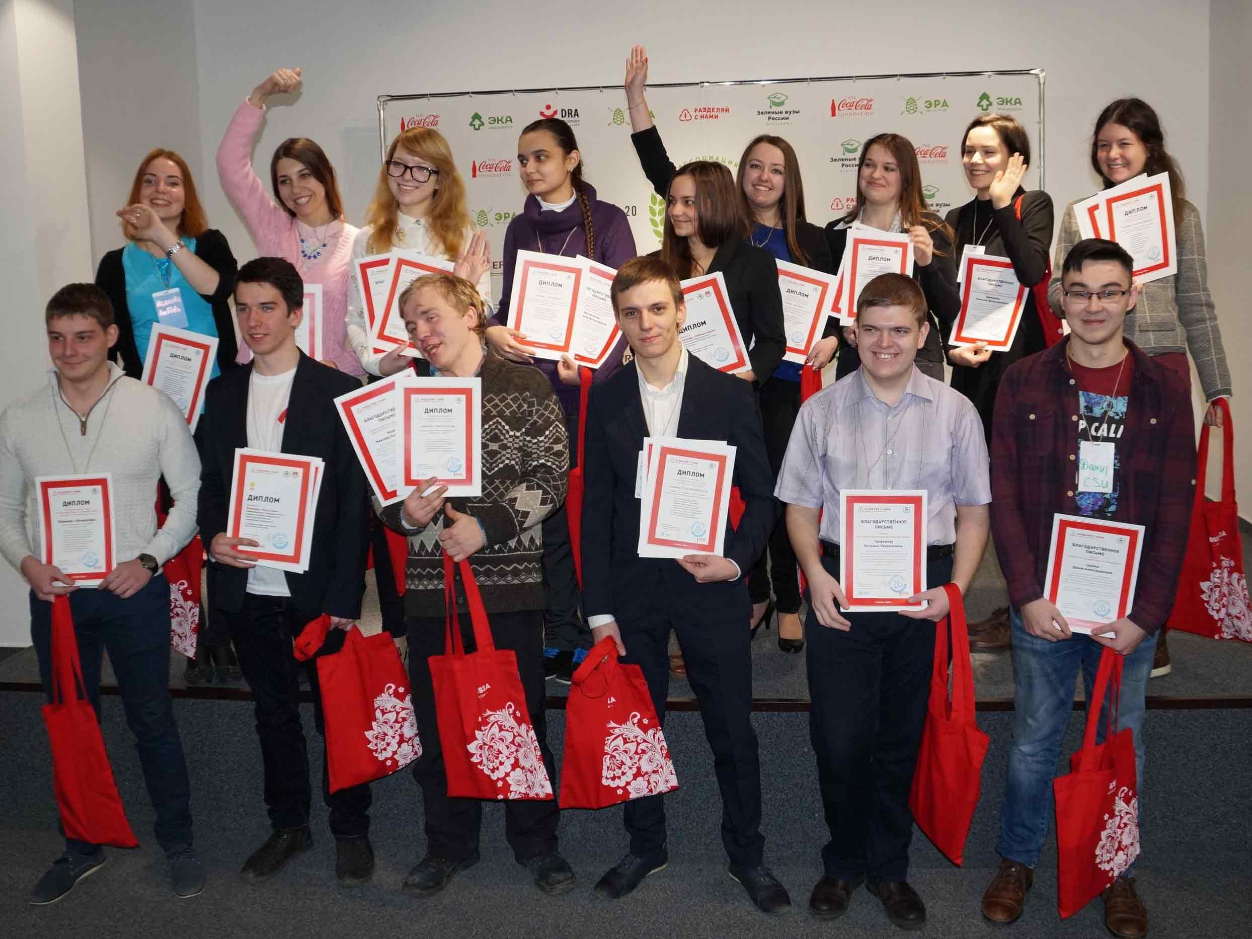 Мининский университет  вошел в Ассоциацию «зеленых» вузов России