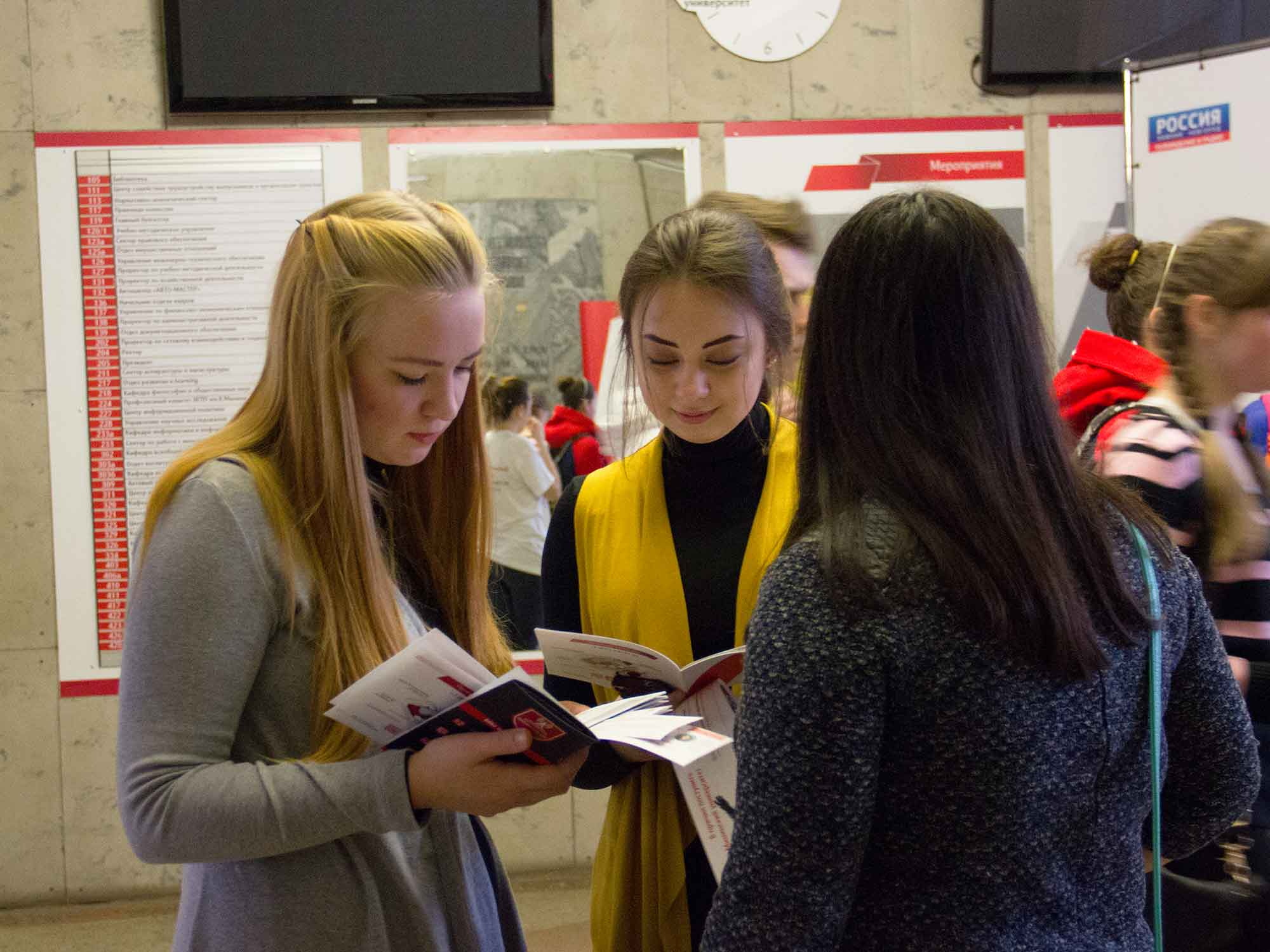 День открытых дверей прошёл в Мининском университете