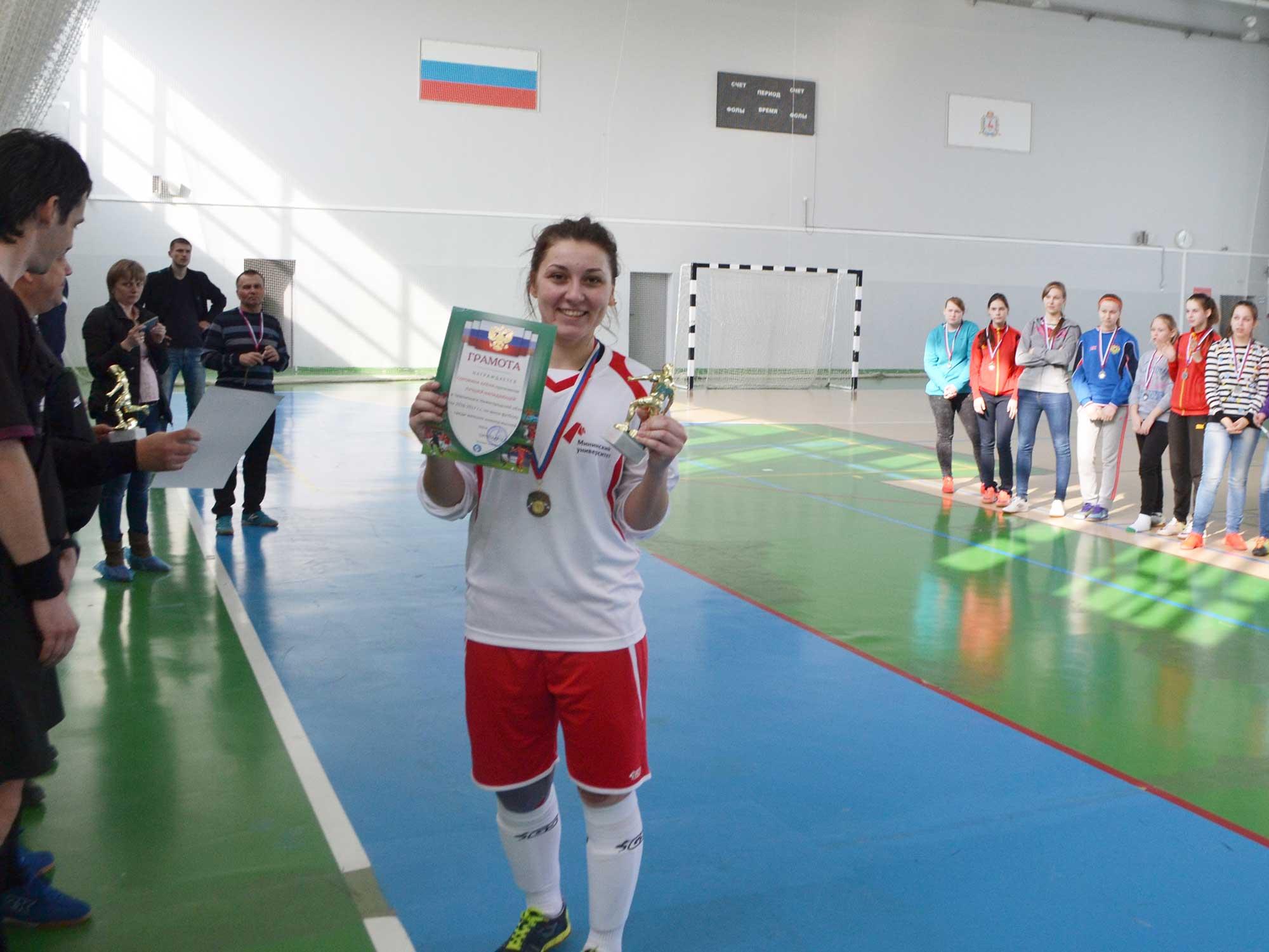 Женская сборная НГПУ им. К. Минина по мини-футболу стала победителем Высшей лиги Чемпионата области