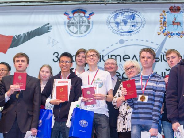 Завершилась XXVI Всероссийская олимпиада школьников по географии