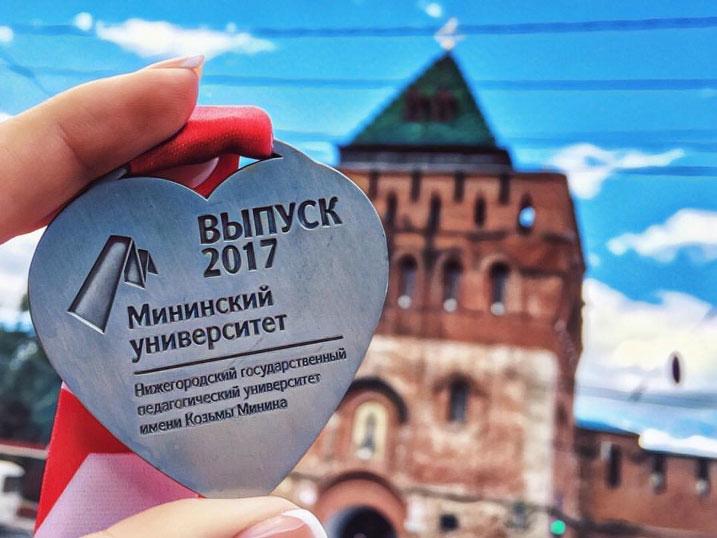 В Мининском университете прошёл первый в истории вуза выпускной!