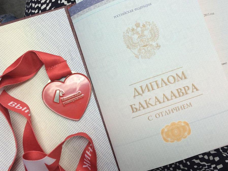 В Мининском университете пройдет выпускной, где прочтут клятву педагога