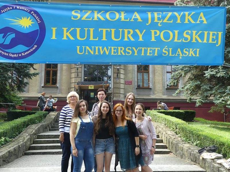 Студентки факультета гуманитарных наук поделились впечатлениями о Летней школе в Польше