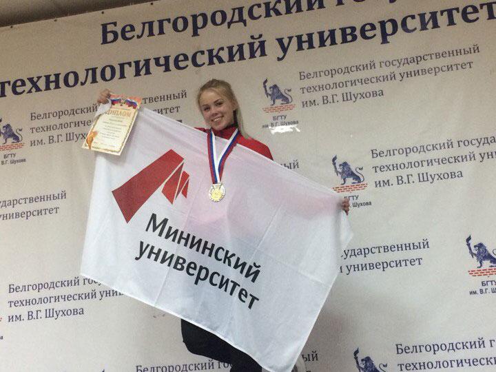 IX Всероссийский фестиваль студенческого спорта