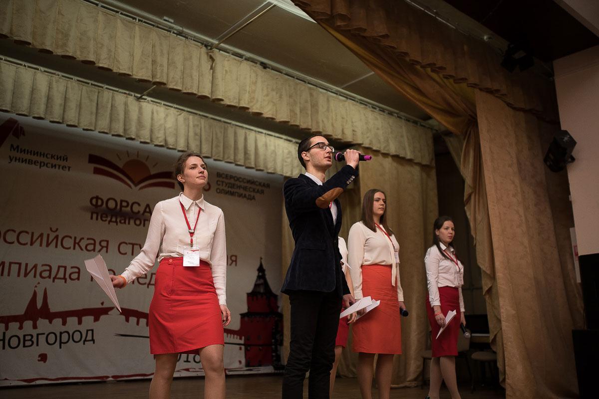 В Мининском университете определят лучших будущих педагогов в рамках Всероссийской студенческой олимпиады по педагогике «ФОРСАЙТ-ПЕДАГОГИКА»