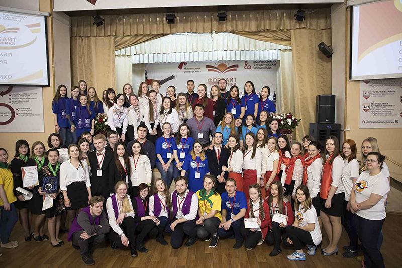 Всероссийская студенческая олимпиада «ФОРСАЙТ-ПЕДАГОГИКА» торжественно завершила свою работу