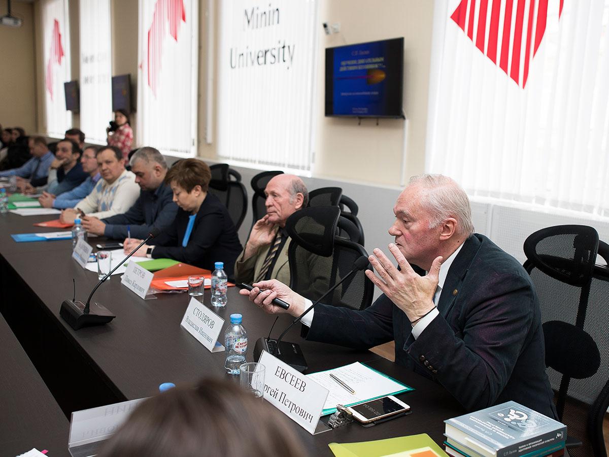 Факультет физической культуры и спорта Мининского университета проведет V Всероссийскую научно-практическую конференцию «Антропные образовательные технологии в сфере физической культуры»