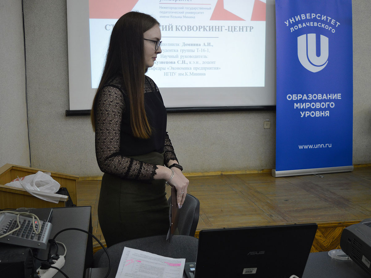 Студентка Мининского университета заняла 2 место в конкурсе Хрустальный апельсин с проектом «Студенческий коворкинг-центр».