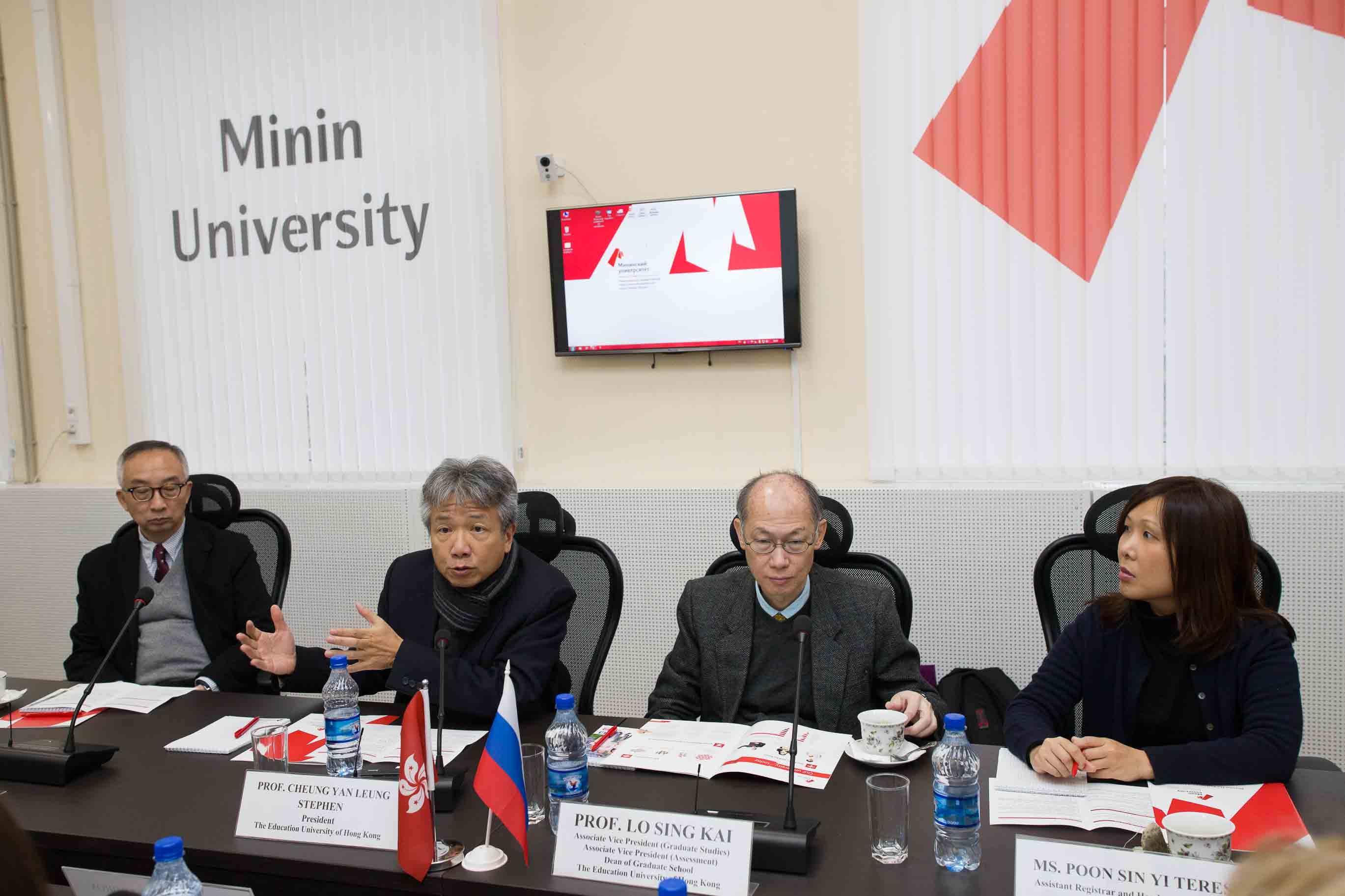 В рамках Научно-образовательного лектория выступят приглашенные профессора из Университета образования Гонконга