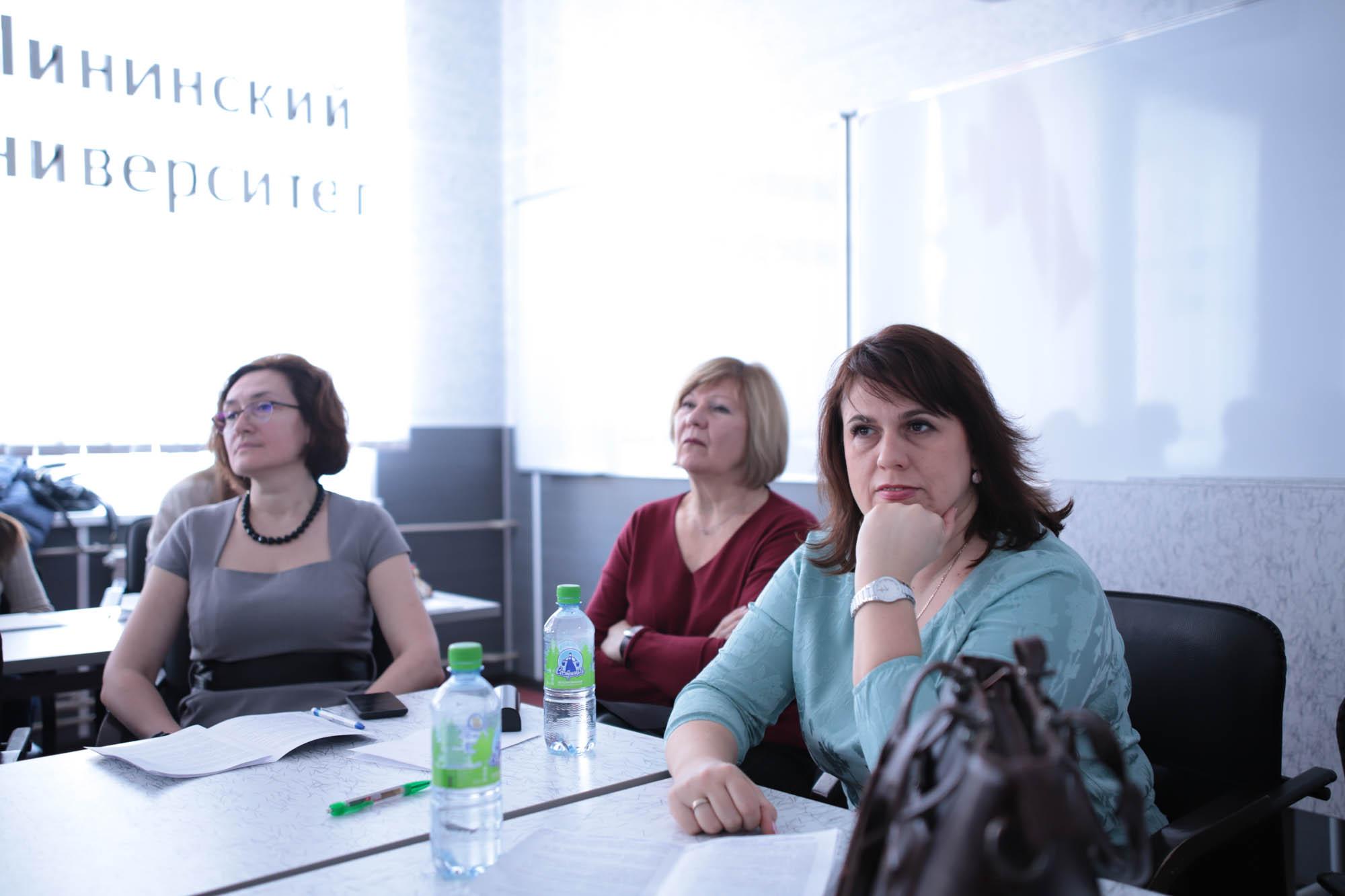 Статус немецкого и французского языков в европейском языковом пространстве обсудят в Мининском университете