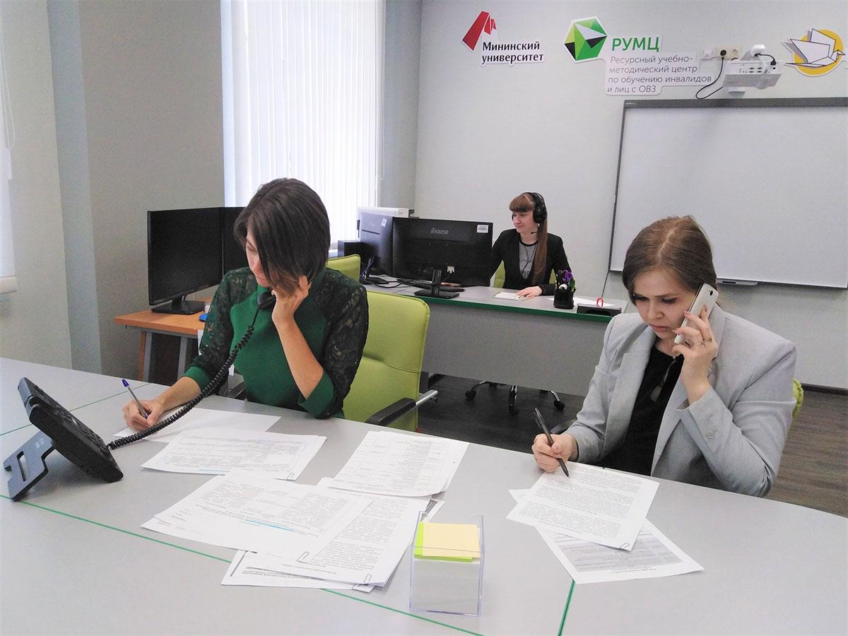 Запущена горячая линия РУМЦ Мининского университета по вопросам дистанционного обучения студентов с ОВЗ и инвалидностью