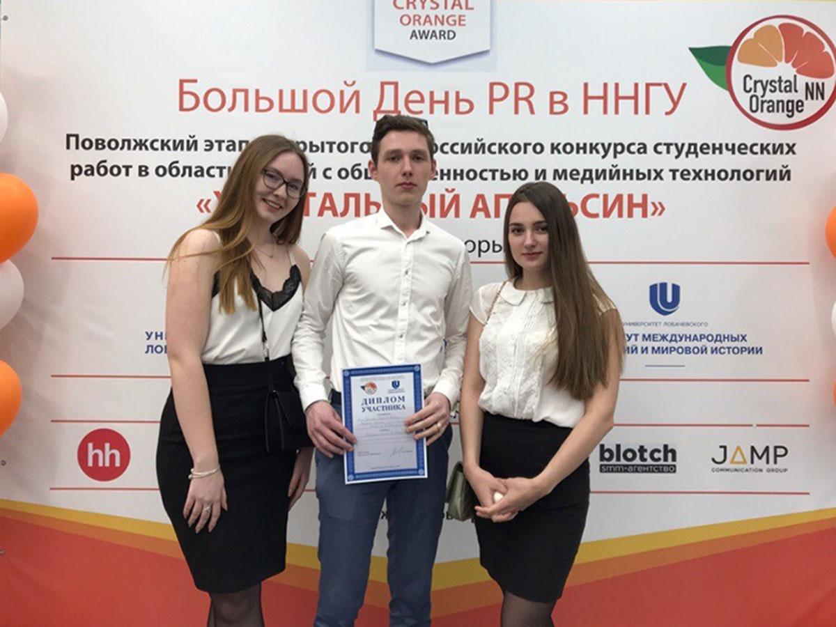 Студенты ФУиСТС презентовали проект на конкурсе