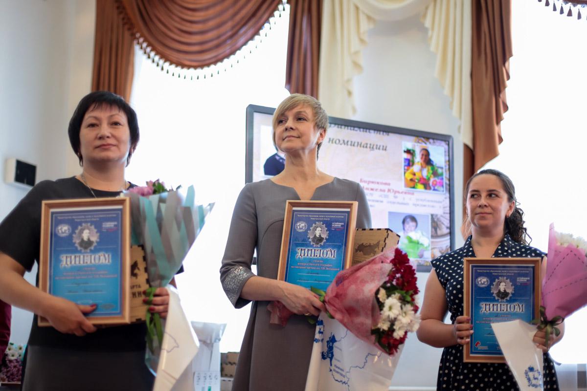 Лучшего учителя географии в России определят в Нижнем Новгороде
