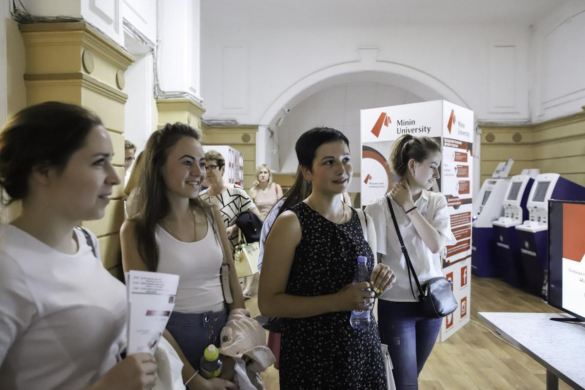 В Мининском университете представили уникальный опыт сотрудничества с работодателями