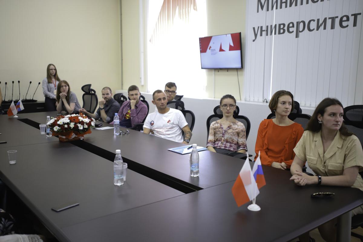 На базе Мининского университета студенты из Польши, Венгрии, Сербии и республики Беларусь пройдут онлайн-обучение по программе «Современная система образования в Российской Федерации»