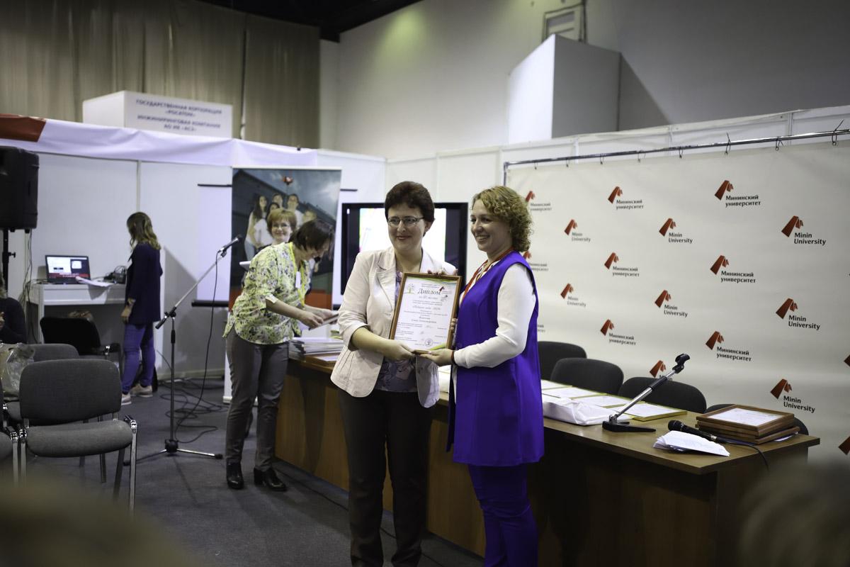 Ассоциация педагогов дошкольного образования и Мининский университет поздравит победителей профессиональных конкурсов