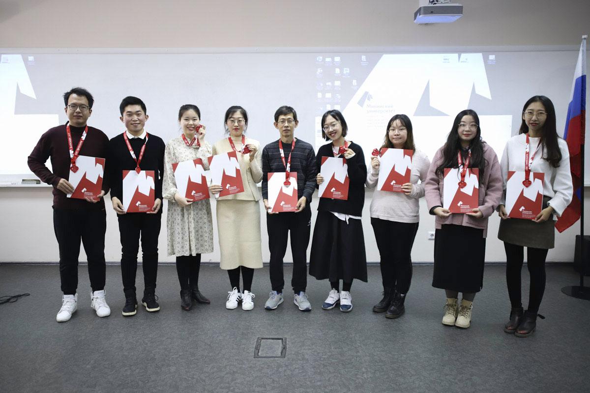 Осенняя школа русского языка и культуры для студентов из Китая завершила свою работу