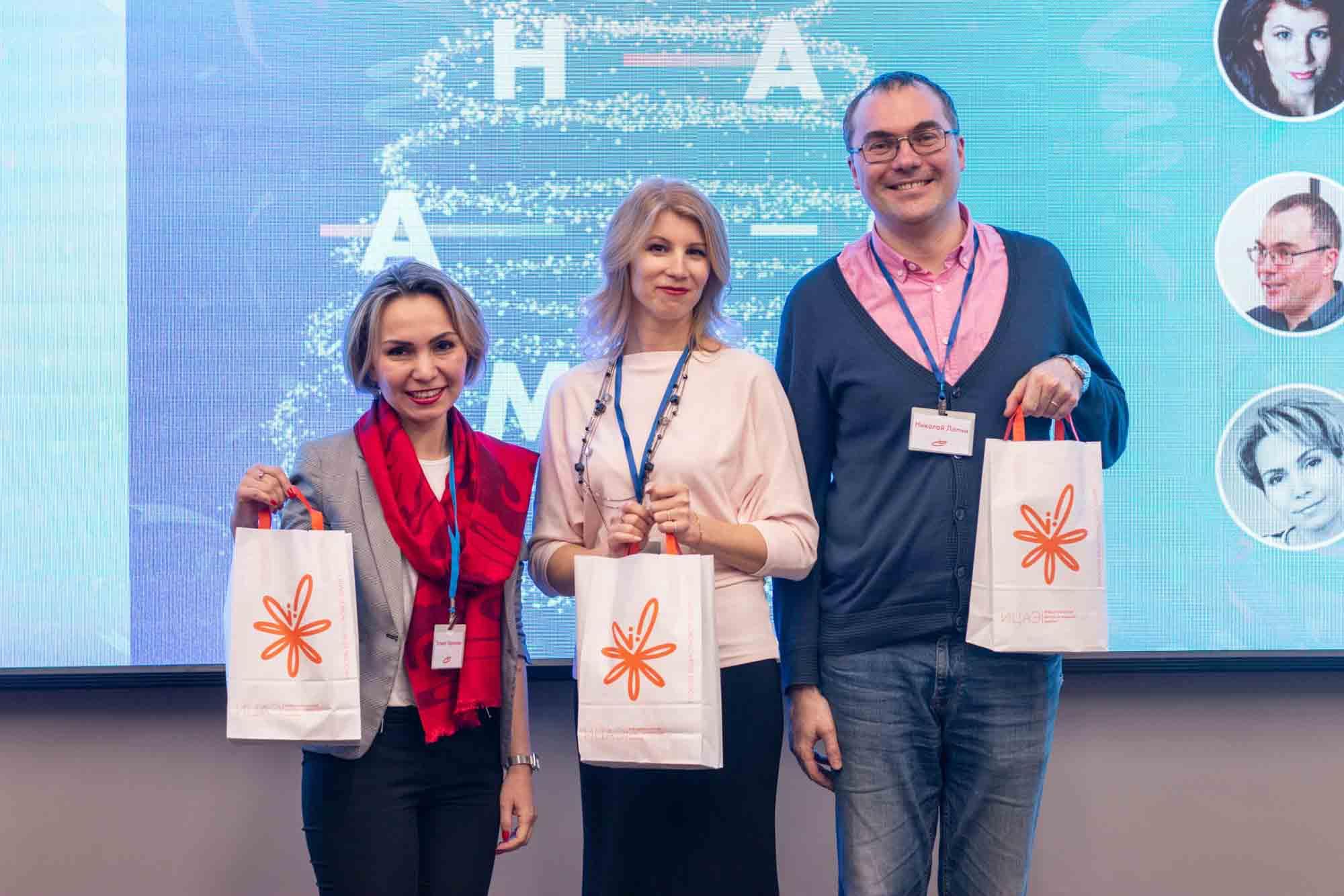 Преподаватели Мининского университета приняли участие в ток-шоу «Разберем на атомы: Новый год»