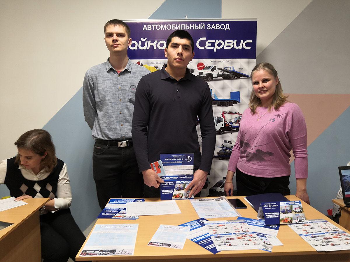 Студенты и преподаватели ФУиСТС посетили Ярмарку вакансий в НГТУ им. Р.Е. Алексеева