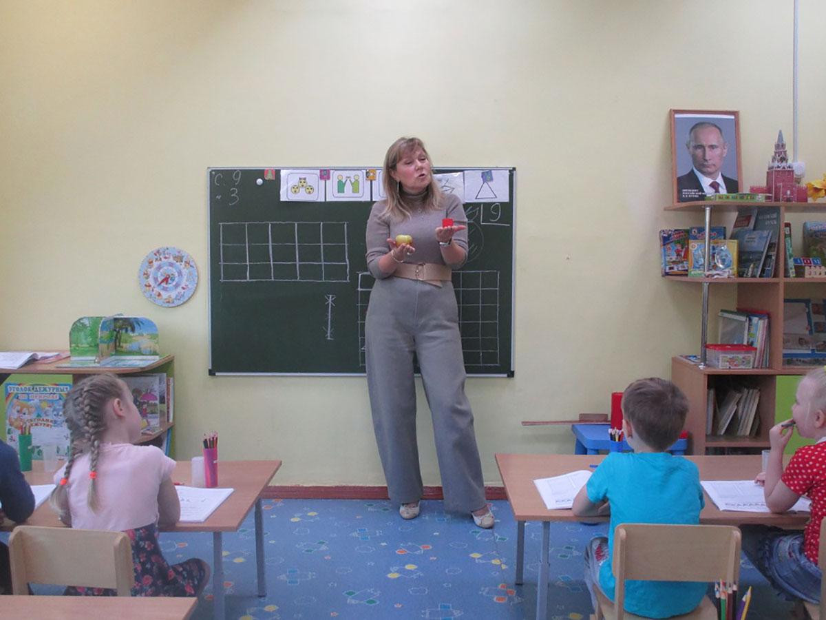 «Подготовить ребенка к школе – не означает просто научить его читать и считать. Сейчас важно не это!»