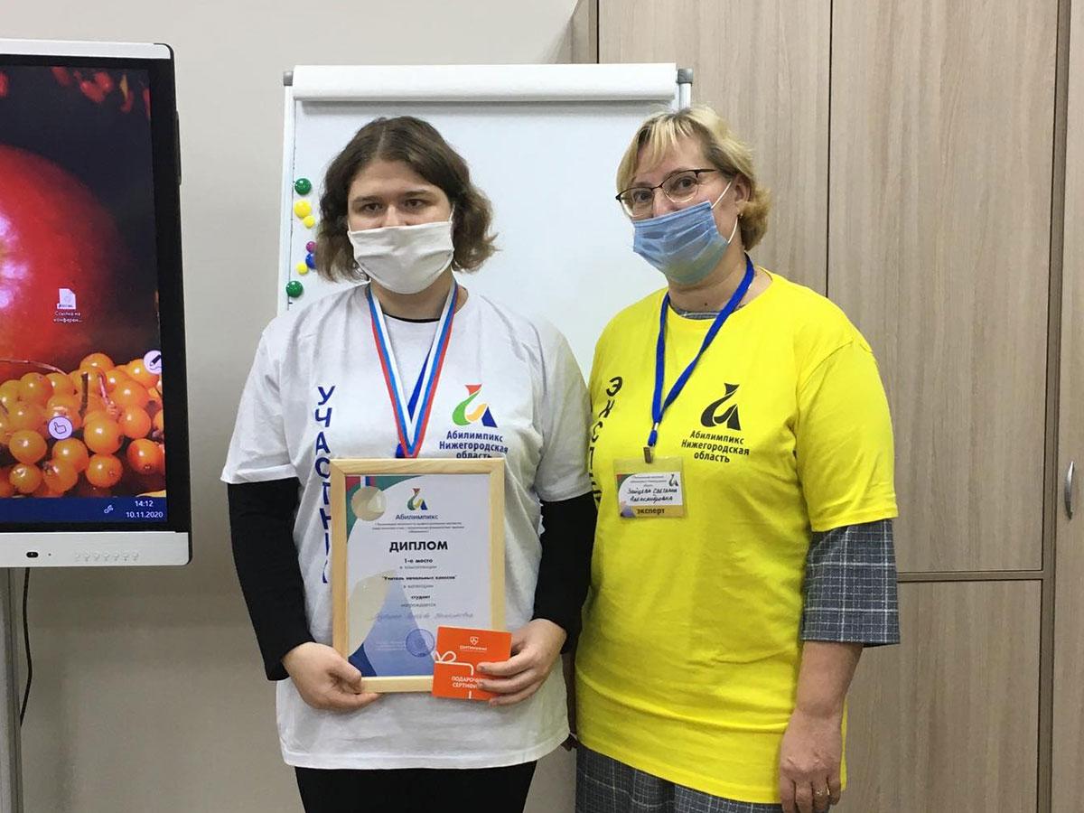Выпускница Мининского университета победила в V Региональном чемпионате по профессиональному мастерству «Абилимпикс»