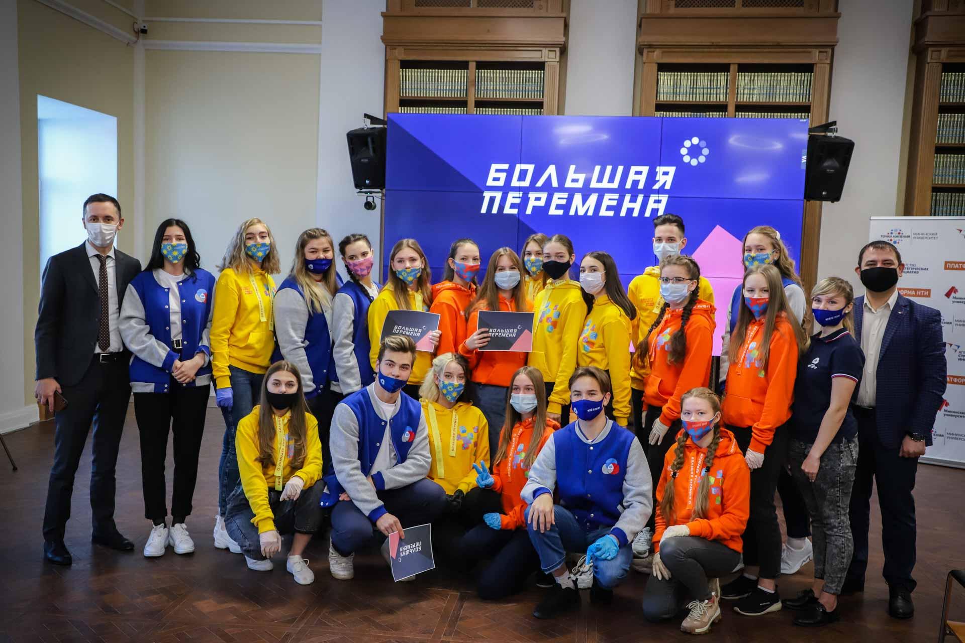 В Мининском университете прошла встреча с финалистами и  суперфиналистами конкурса «Большая перемена»