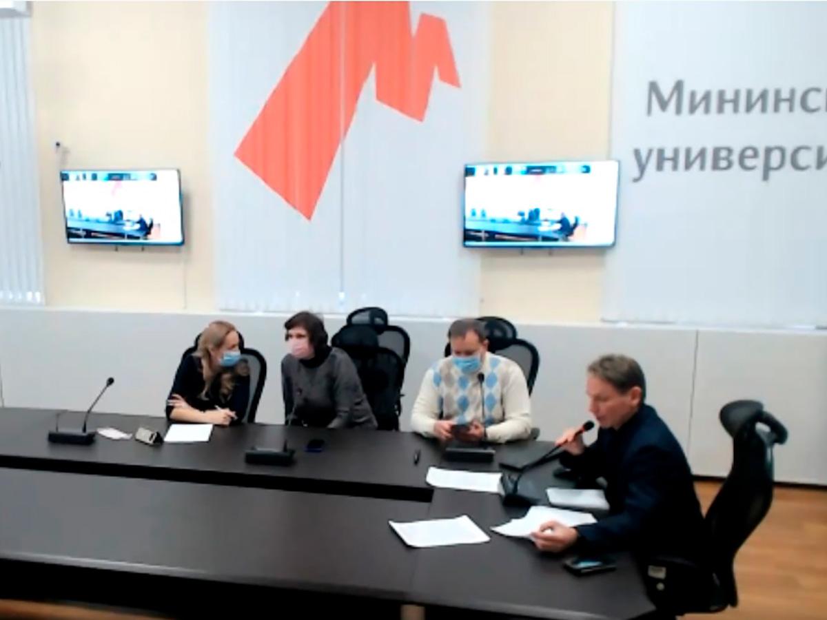 В Мининском университете обсудили проблему работы учителей физической культуры в условиях дистанционного обучения