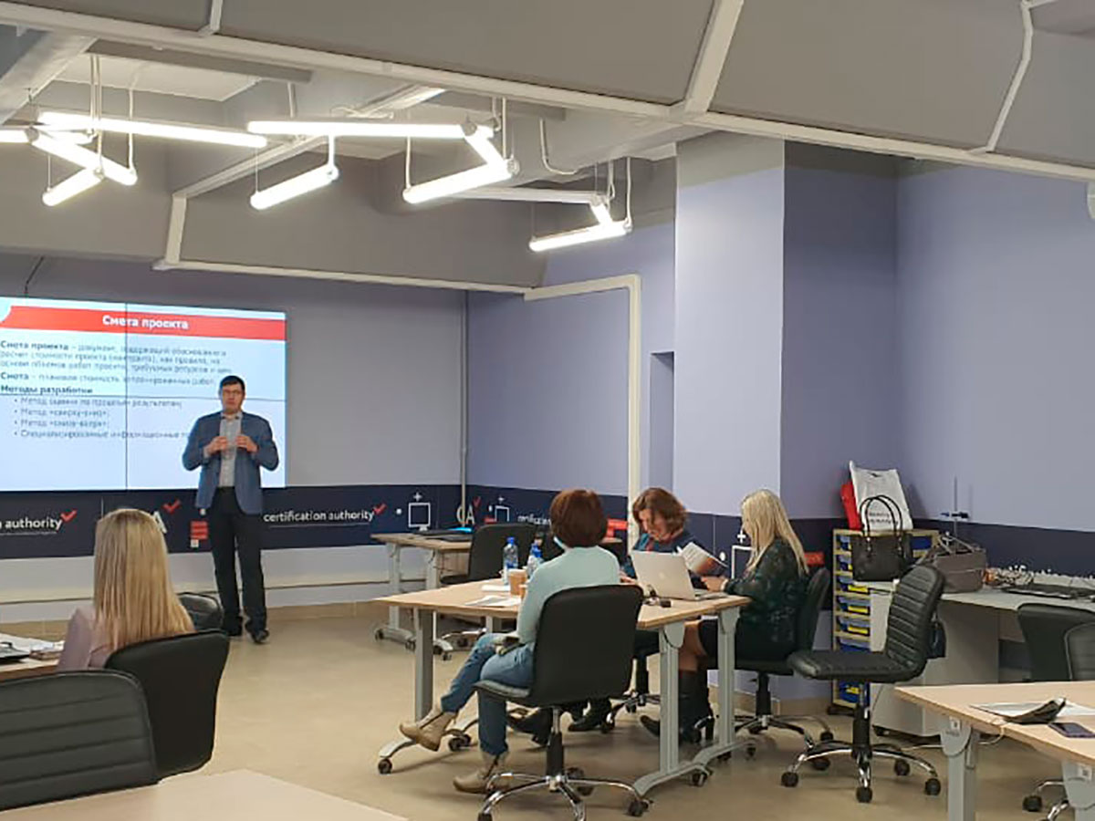 В программе «Лидерство в образовании: командная траектория» пройден «проектный экватор»