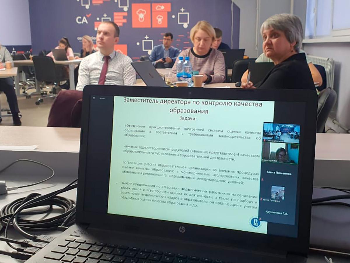 В Мининском университете провели проектно-образовательный интенсив при поддержке ГК «Просвещение» для слушателей программы «Лидерство в образовании: командная траектория»