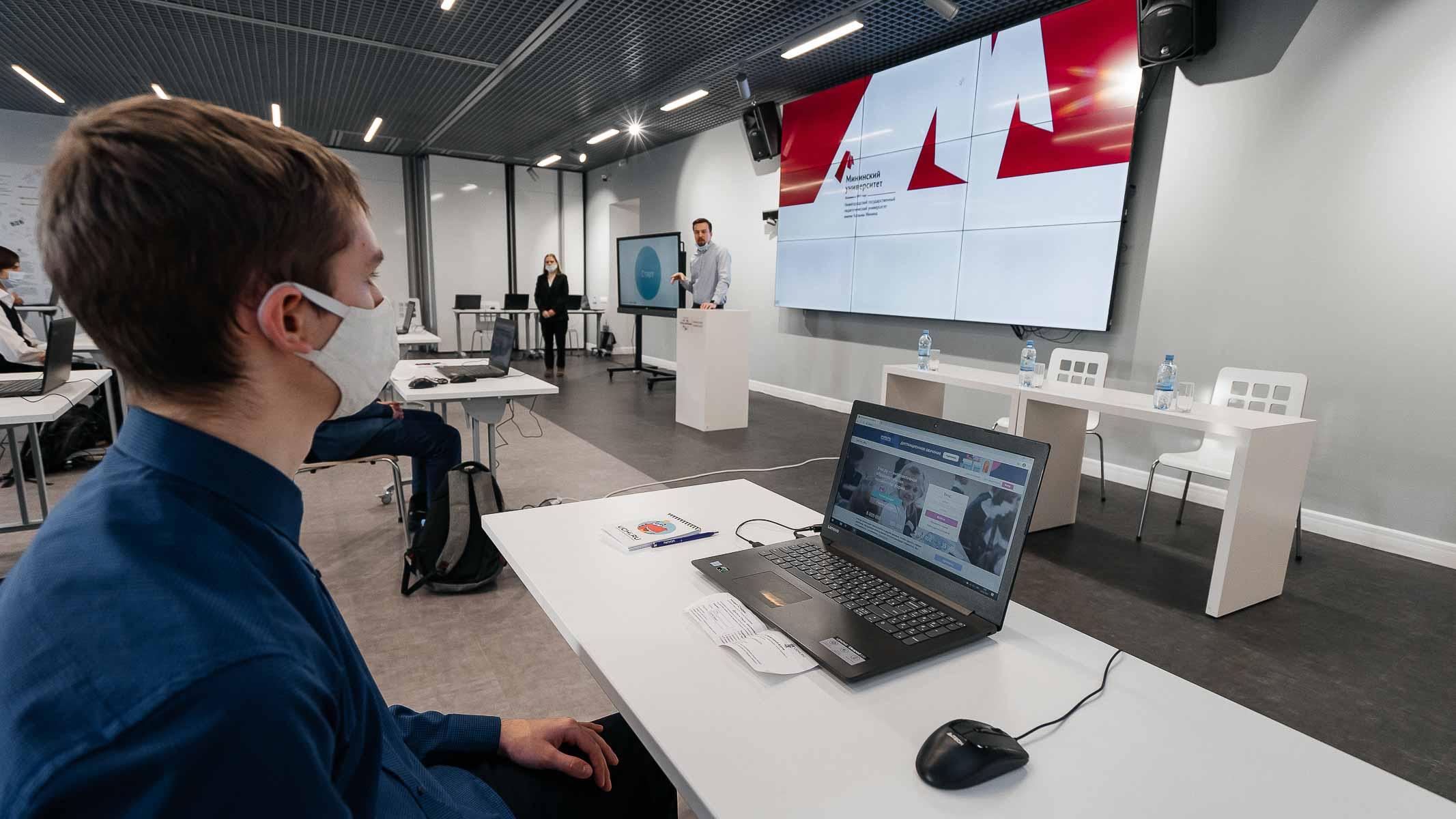 В Мининском университете дали старт онлайн-олимпиаде по математике «Учи.ру»