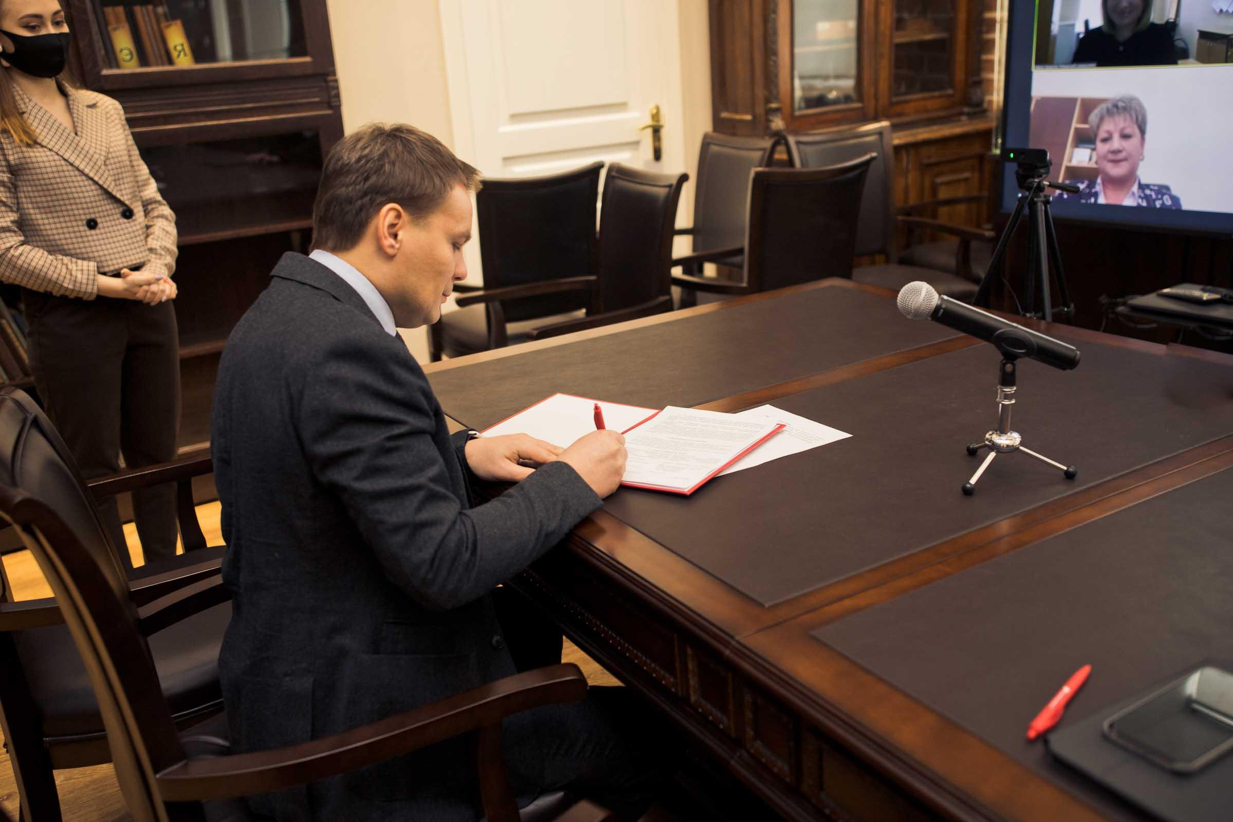 Мининский университет подписал соглашение с Северо-Осетинским государственным педагогическим институтом