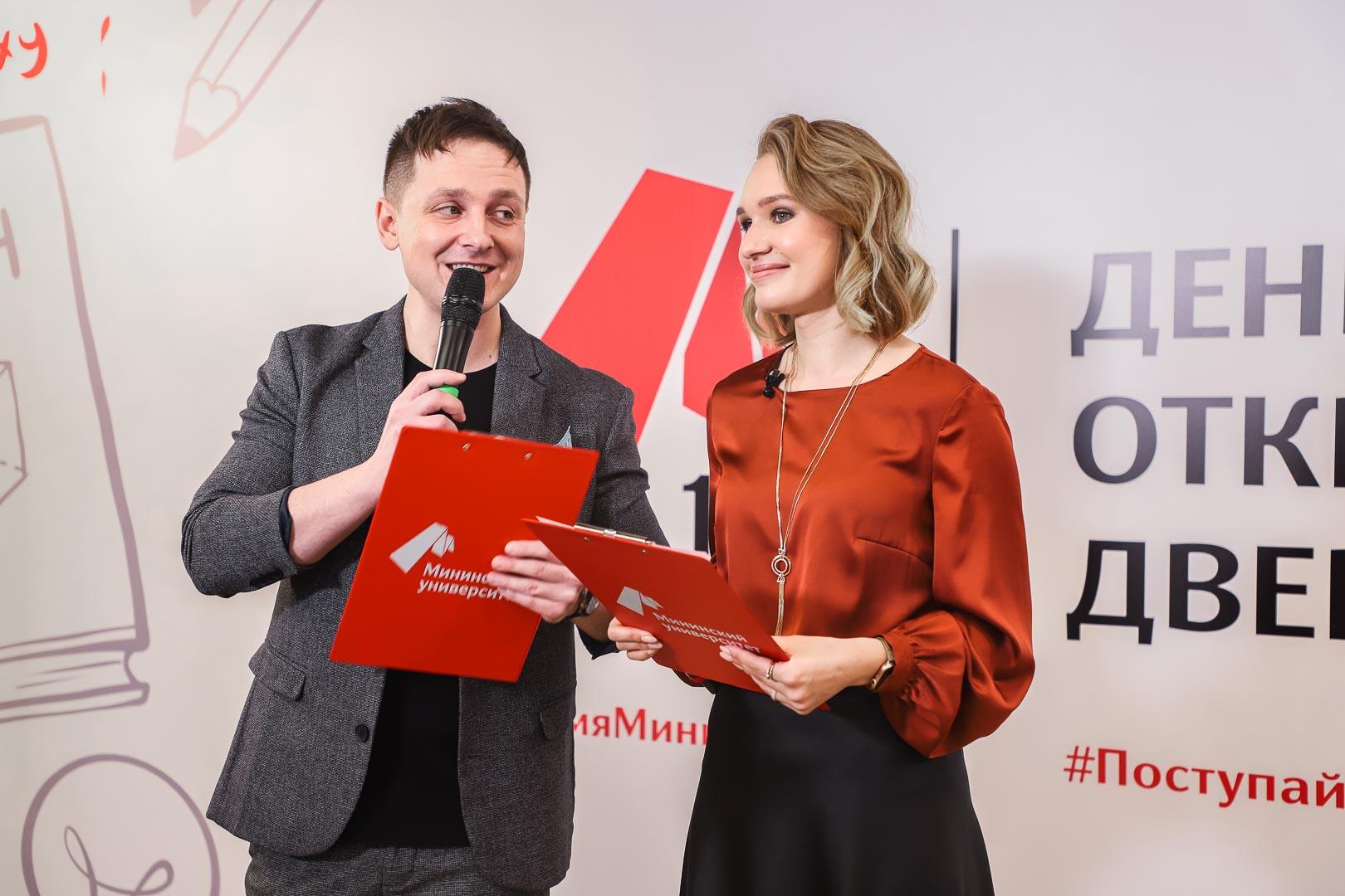 День открытых дверей прошел онлайн в Мининском университете