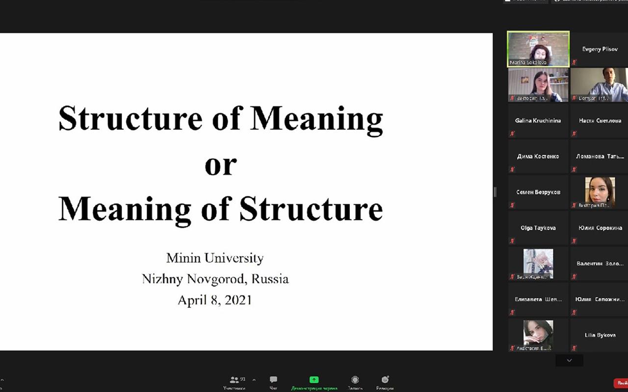 В Мининском университете прошла интерактивная лекция научного сотрудника Иллинойсского университета в Чикаго (США) Марины Соколовой