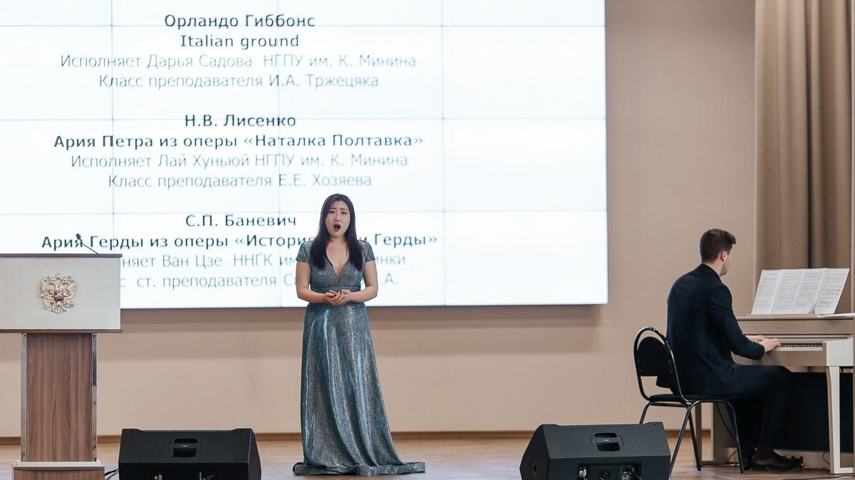 В Мининском университете состоялась IV Всероссийская научно-практическая конференция «Культура, образование и искусство: традиции и инновации»