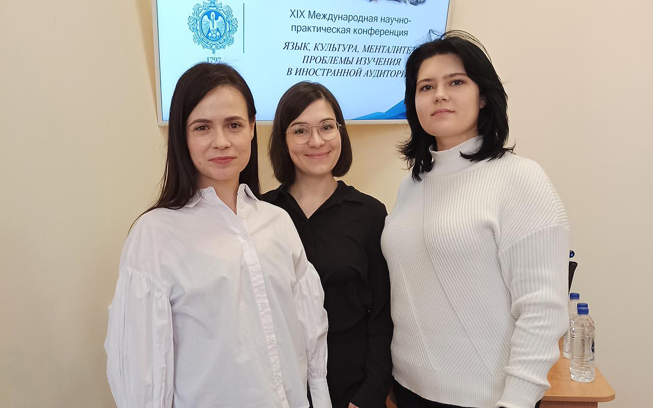 Преподаватели Мининского университета приняли участие в XIX Международной научно-практической конференции «Язык, культура, менталитет: проблемы изучения в иностранной аудитории»