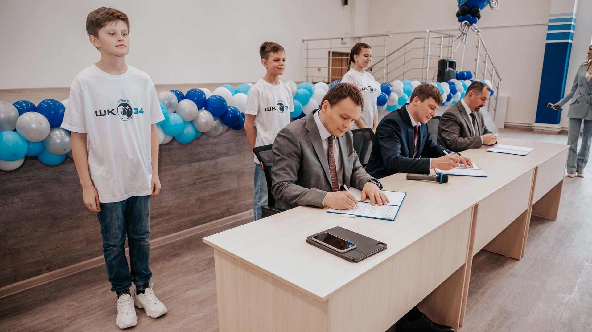Школа №34 в Гагаринских высотах стала базовой школой Мининского университета