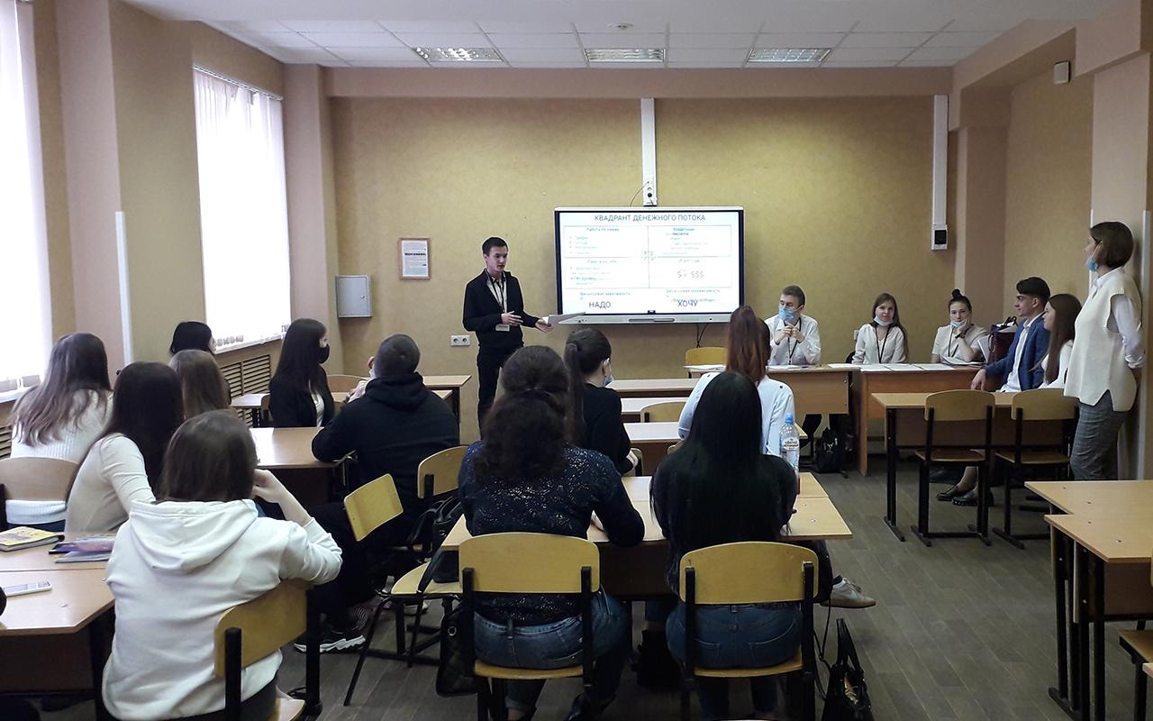 Финансовая игра прошла для студентов факультета управления и социально-технических сервисов